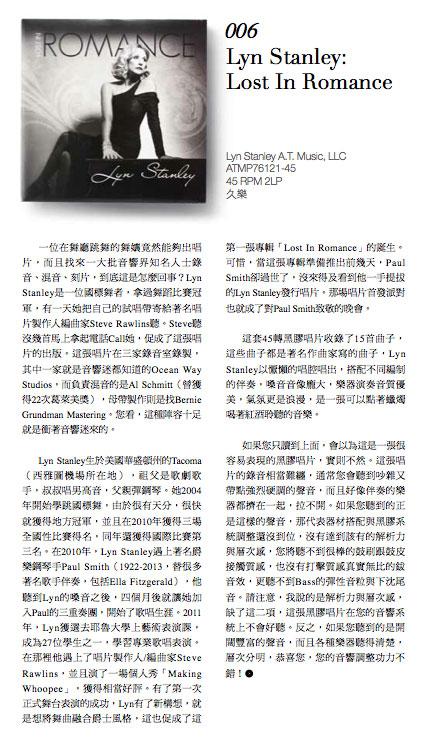 Award-Lost-In-Romance-#6_100-in-Taiwan